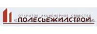 logo_clients_18